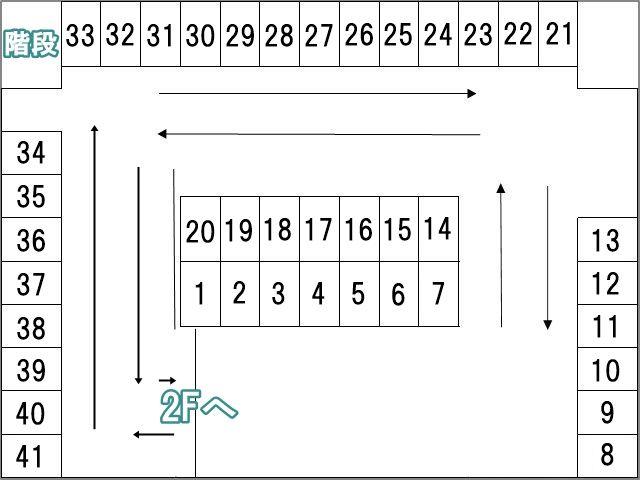 1F区画図
