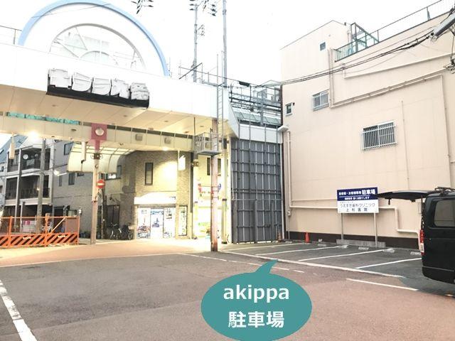 九条akippa駐車場の写真