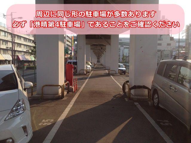 5. 駐車場内の写真です。ご予約時のスペースに駐車してください。