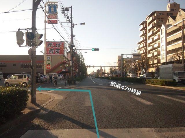【道順1】国道479号線(長居公園通)「喜連西池」から長居方面へ「西」に進み、2つ目の角を「左折」してください。