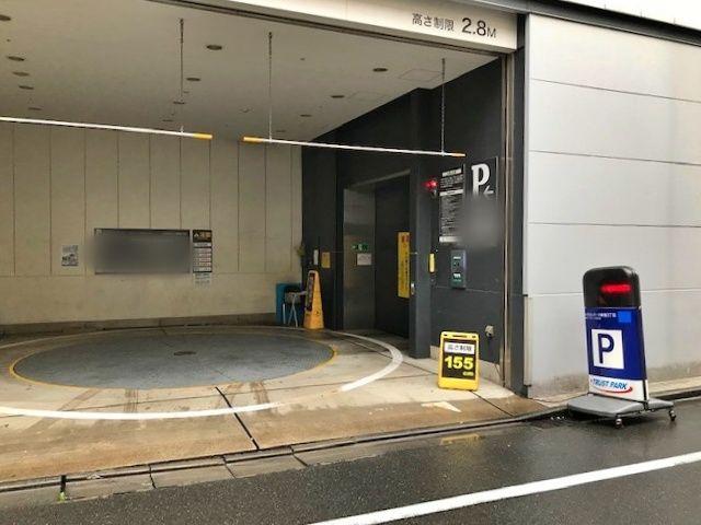 トラストパーク新宿3丁目【土日祝のみ】