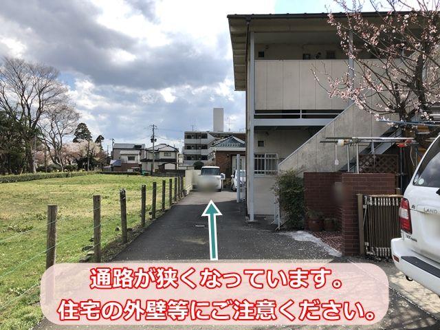 通路が狭くなっています。住宅の外壁等にご注意ください
