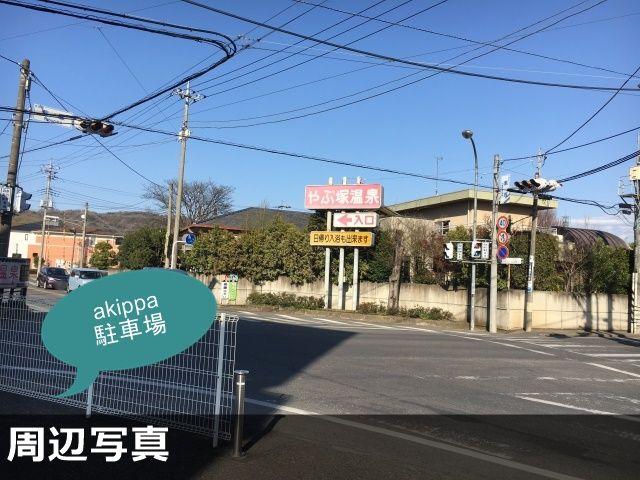 【予約制】akippa 丹波家具駐車場 image