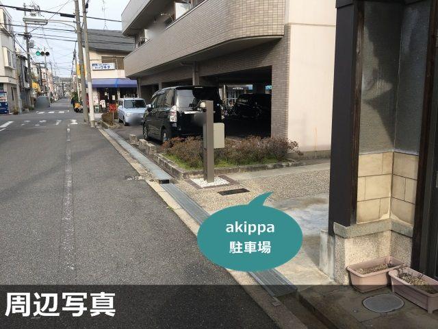 今川駅周辺駐車場