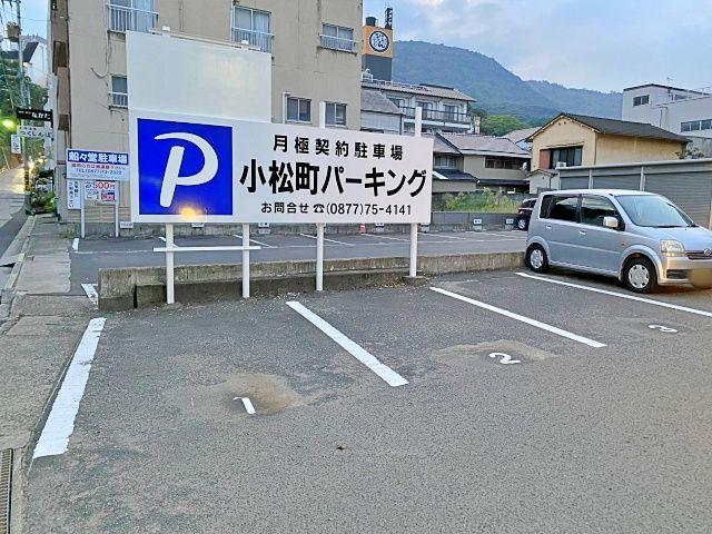 駐車場詳細①