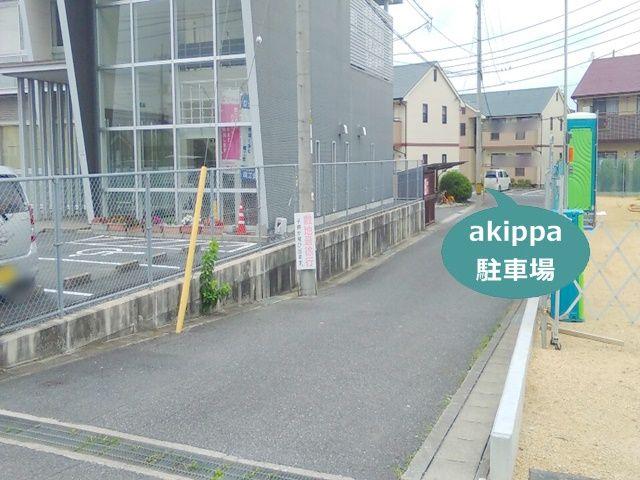 162号線【岡山西商工会】の右横の路地を入った所です。
