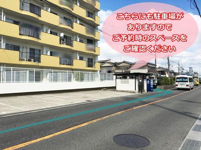 1.駐車場とマンションを前にして、マンションの右側にも駐車場があります。ご予約時のスペースをご確認のうえお間違いの無いよう駐車してください。