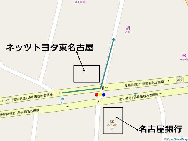 【道順1】県道215号線を名古屋高速方面から東へ向かって進み、「清明山交差点」から1つ目の交差点を「左折」してください。