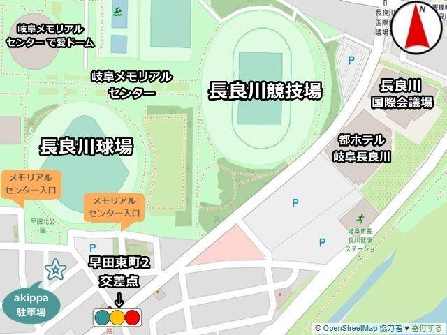 岐阜メモリアルセンターへ向かう際は、地図内に記載している入口のご利用をお勧めいたします。