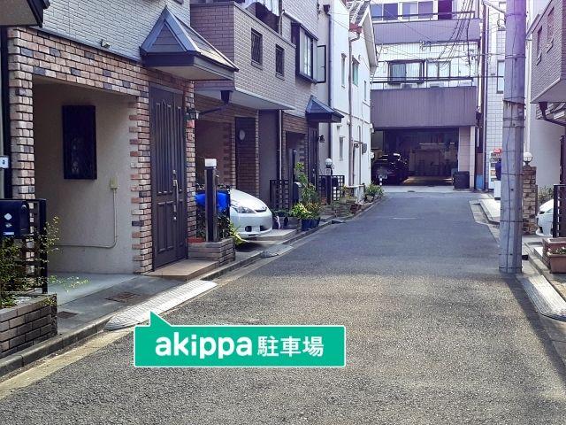 李宅京橋駅徒歩5分駐車場