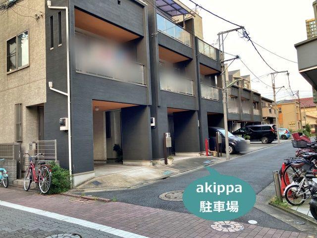 羽田4丁目柴田邸駐車場【利用時間制限あり】