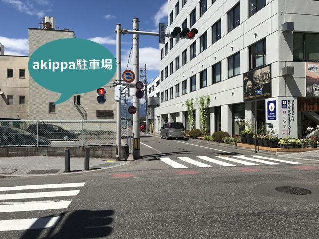 松本大手駐車場の写真