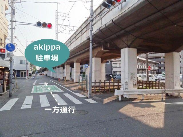Parking in 北朝霞東弁財第3