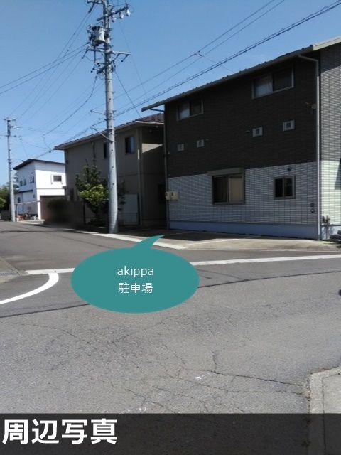 羽場駅周辺駐車場 【利用時間:8:00~22:00】