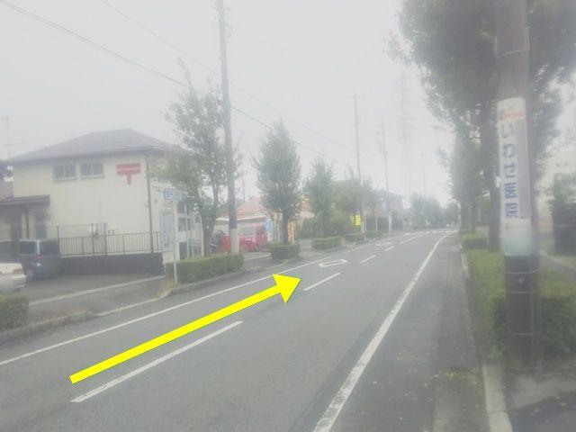 【道順1】県道277号線を南下してください。進行方向左手に磐田富士見郵便局がございます。