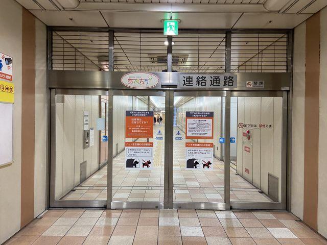 連絡通路から、あべちか・地下鉄・JRへ雨にぬれずにアクセスできます。