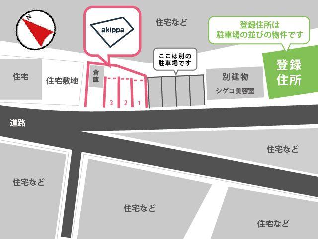 駐車場と登録住所との位置関係をご確認ください。似た駐車場にご注意ください。