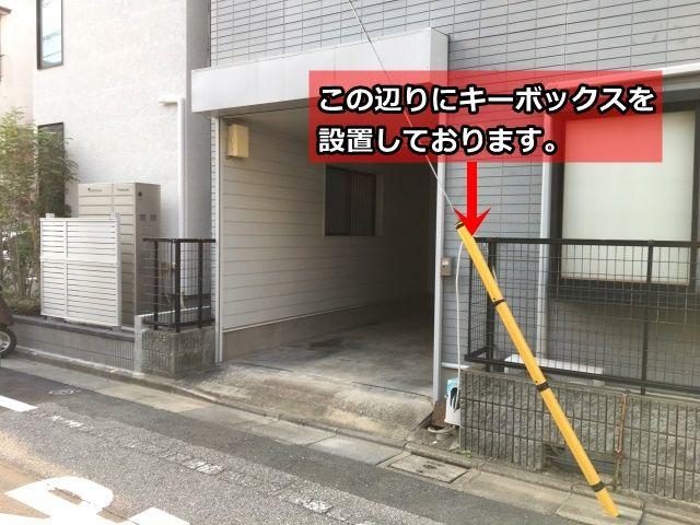 【手順1】シャッターの右横のフェンスに設置している、黒い箱がキーボックスです。