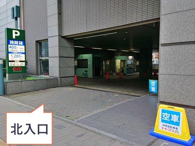 日本生命札幌北口ビル駐車場 高さ155cmまで【平日】7:00~22:00の写真