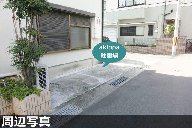 八尾市東弓削3 akippa駐車場の写真