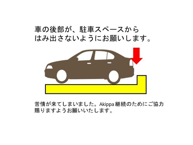駐車マナーにご協力お願いしますm(_ _;)m