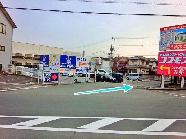 駐車場北側道路からの入り口