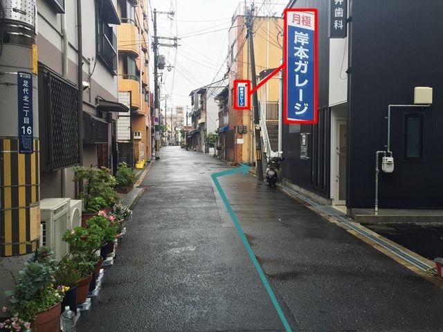 【道順8】少し直進していただくと、「右側」に駐車場入口がありますのでそこを「右折」してください。