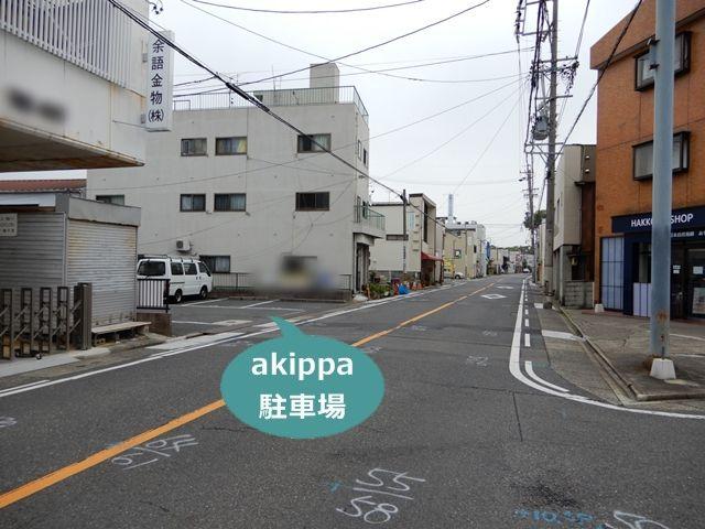◇エステート川名本町駐車場