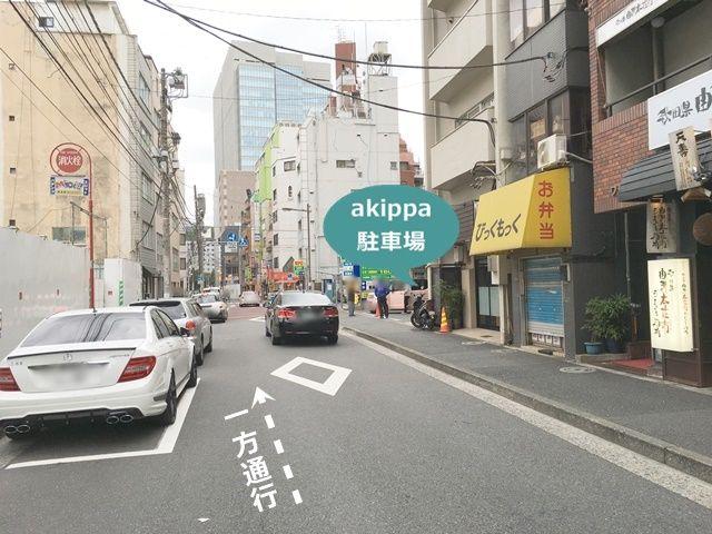 NPCクイックパーキング神田錦町【機械式 24時間】