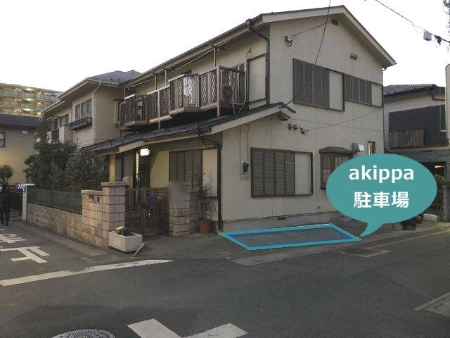 akippa 【さいたまスーパーアリーナ徒歩9分】上落合3駐車場