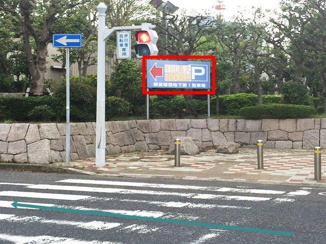 【道順1】「海浜幕張駅」から「千葉銀行・幕張新都心支店」方面へ京葉線の高架に沿って「北西」に進むと、1つ目の信号を「左折」し、直進してください。