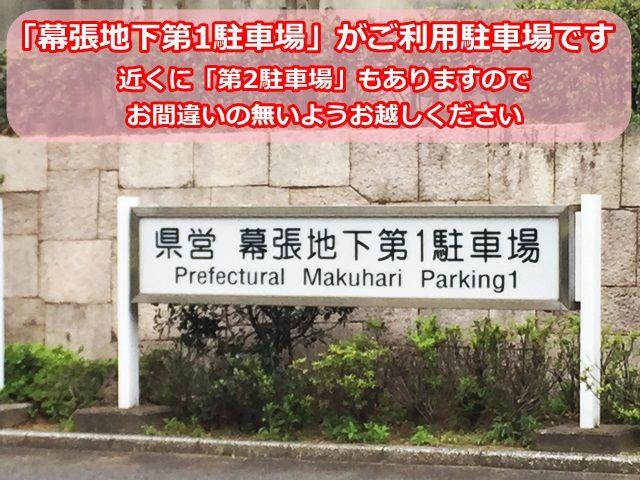 【道順2】直進していただくと「右側」に駐車場の看板がありますので、ご確認のうえ直進してください。
