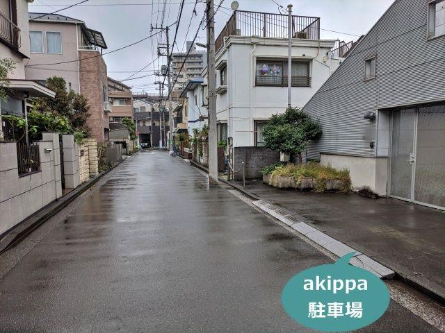 鶴見小野徒歩5分愛場宅akippa駐車場