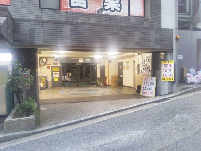 akippa 置塩ビル駐車場【利用日時:平日限定 8:00~23:00】