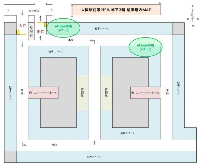 第2ビル駐車場内の案内MAPです。