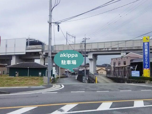 新大牟田駅高架下駐車場