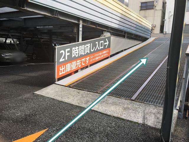 akippa駐車スペースは2Fになります