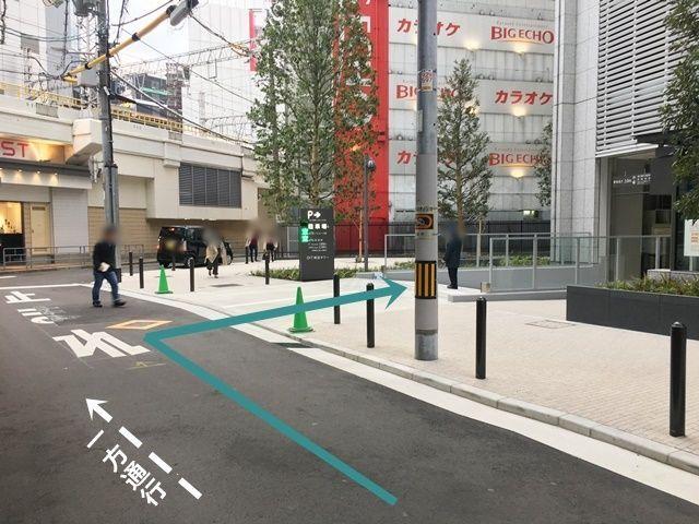 【道順6】駐車場のマークを目印に「右折」してください。