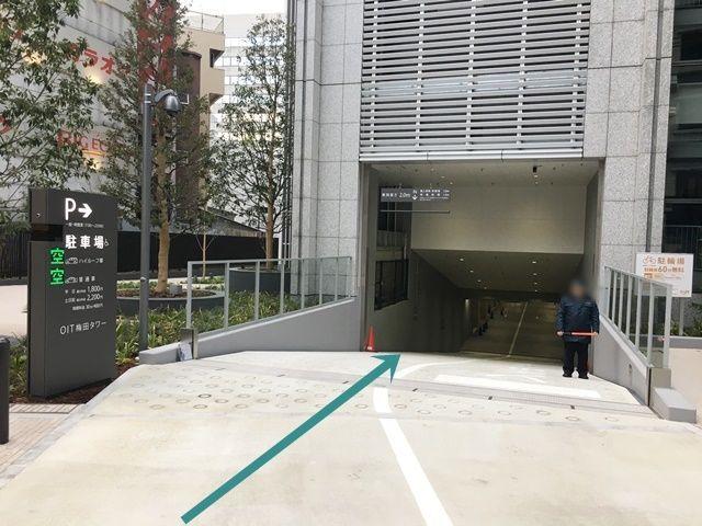 【道順7】ご利用駐車場入り口になります。現地管理人の誘導に従って駐車してください。