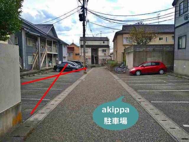 内野山手駐車場