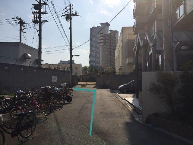 6.突き当たりに「大阪市立酉島小学校」があります。「左折」してください。