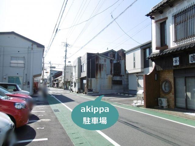 【予約制】akippa 安来町1645駐車場(18) image