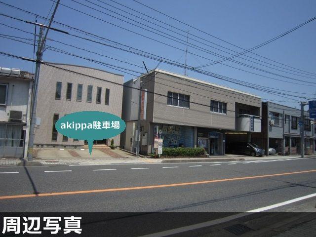 【予約制】akippa 鳥取市吉方町2丁目121 石破漢法院駐車場【利用時間:土曜のみ13:00-23:59】 image