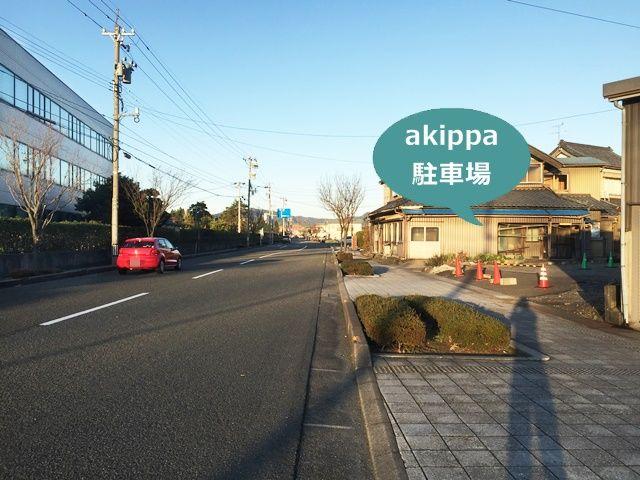【予約制】akippa 鯖江市舟津町1丁目6 駐車場 image