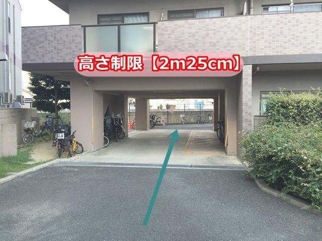 【道順3】通路の高さ制限は【2m25cm】ですので、注意して進んでください。