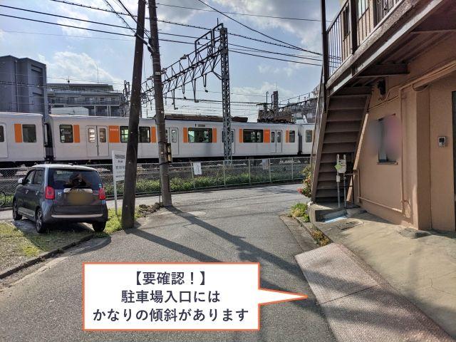 """兵藤宅""""akippa駐車場"""