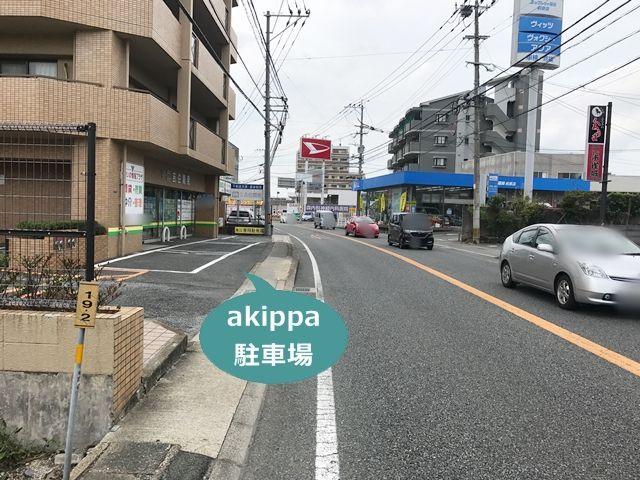糸島高田駐車場【日祝のみ】