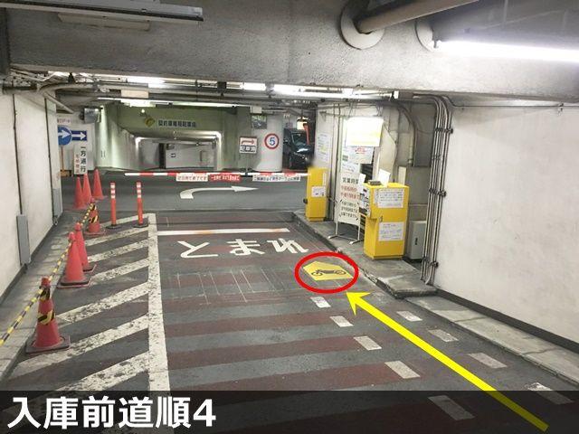 入庫前道順4. 直進していただくとゲートがありますので路面のバイクマークを目印に一時停止してください。