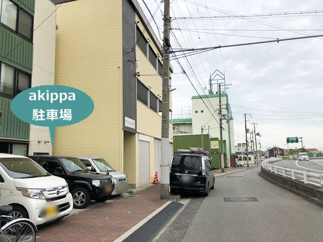 ピプラス駐車場【日祝のみ】