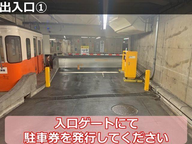 入口ゲート①